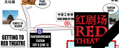 Map to the Red Theatre Kung Fu Show in Beijing