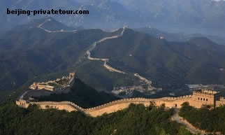Badaling Great Wall, Tiananmen Square & Forbidden City Private Day Tour