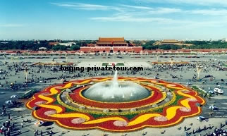 Beijing Historical 2-Day Private Tour Package
