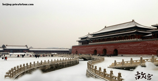 Beijing Historical 4-Day Private Tour Package